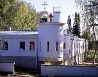 Современное здание  монастыря в Финляндии.